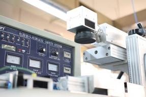 鐳射印記設備
