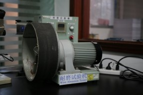 Wire Abrasion Tester